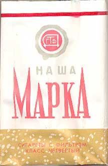 Nasha_marka30