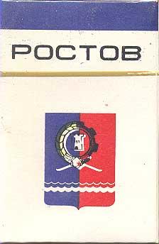 Rostov5