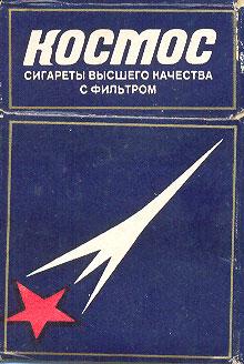Kosmos20