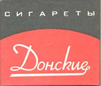 Donskie2