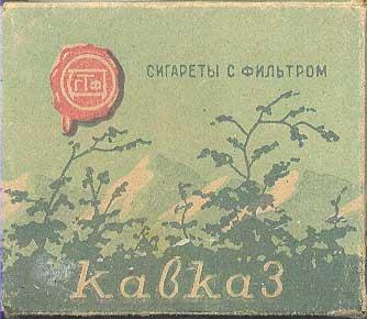 Kavkaz1