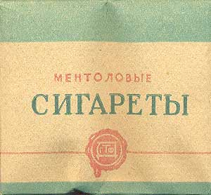 Mentolovye