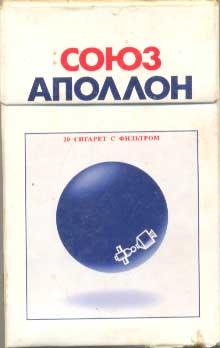 Soyuz5