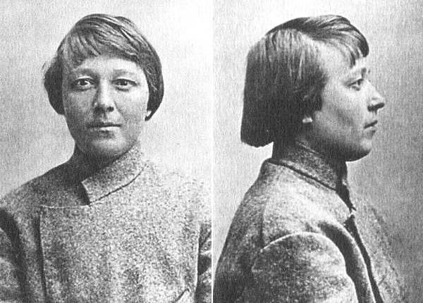 Герои Новороссии, 1918 год