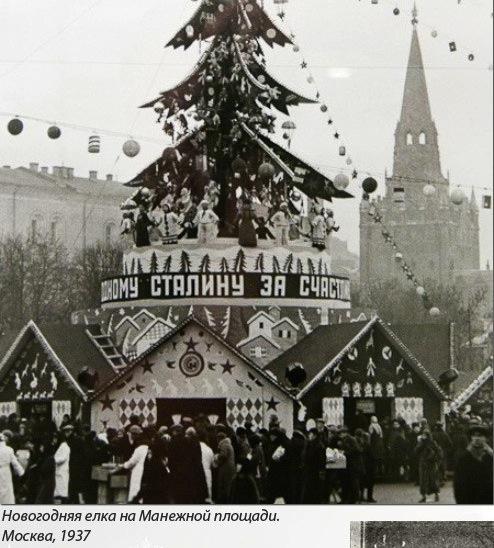 Такой счастливый 1937 год...