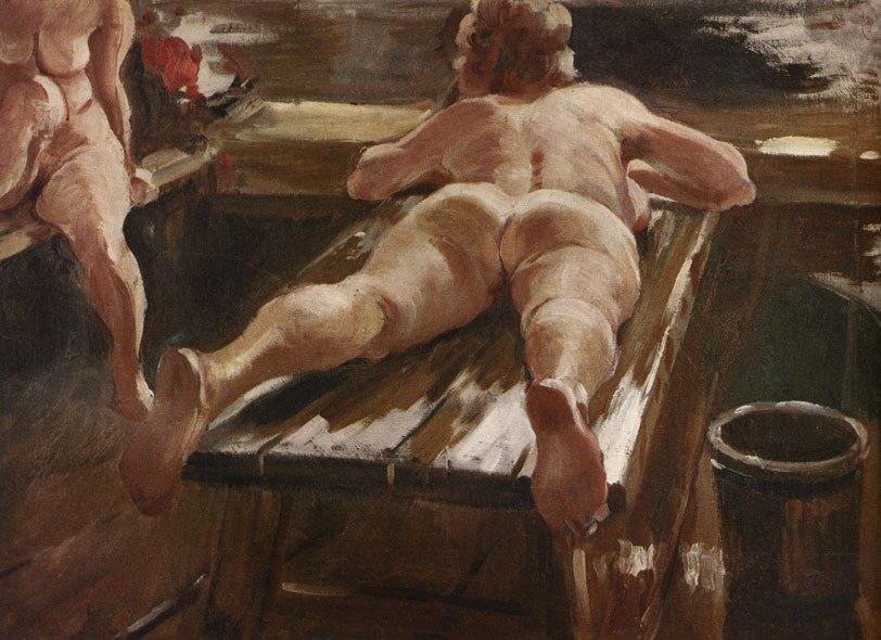 Вбане советская эротика фото 147-932