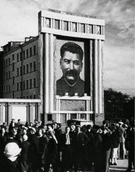 За Сталина!