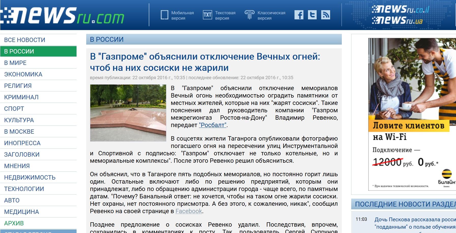 Пограничники с применением оружия задержали контрабандистов на Волыни - Цензор.НЕТ 7245