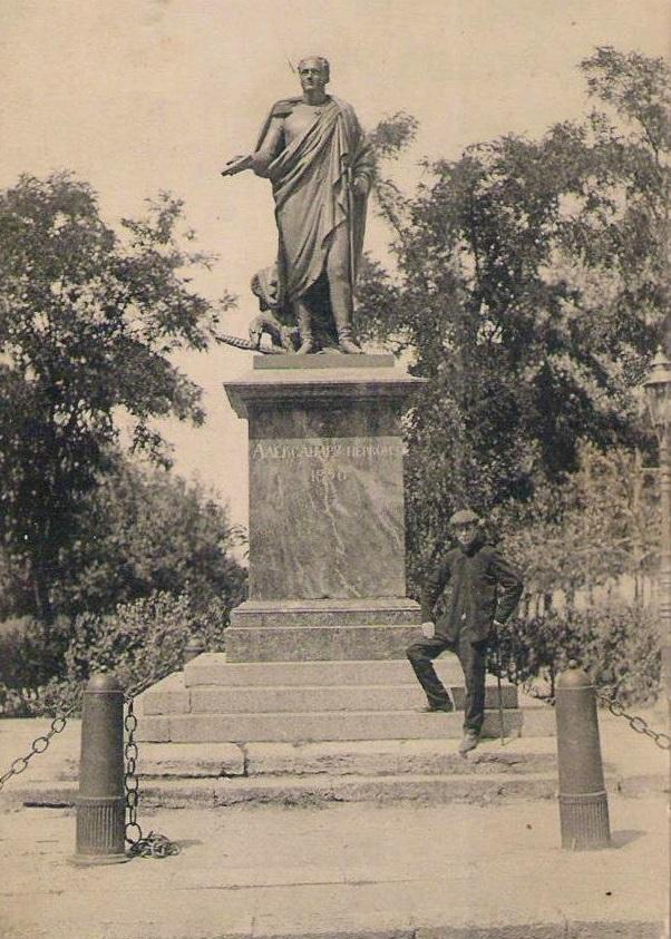 Александр с Банковской
