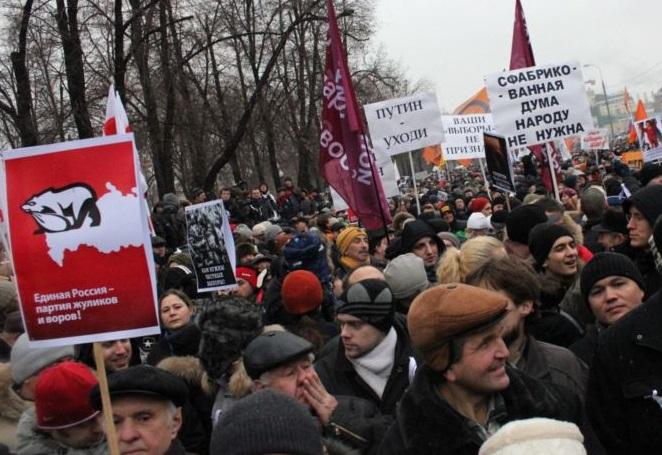 География протеста