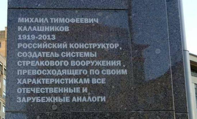 Щербаковщина