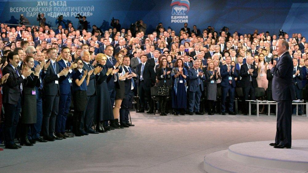 Лучшие люди страны