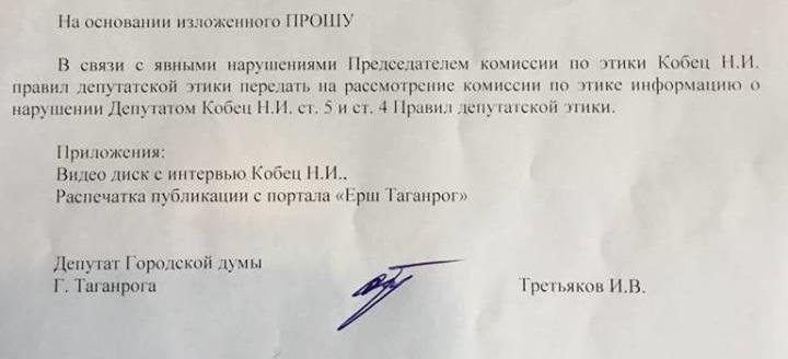 """Депутат """"вышел из берегов""""(с)"""
