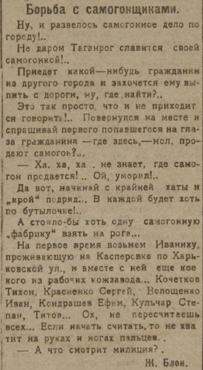 Чем славен Таганрог?