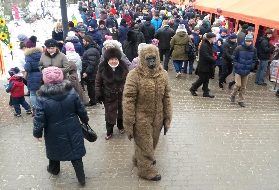 Таганрог и его жители