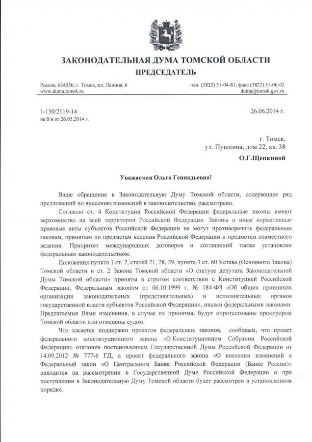 Козловская - 1