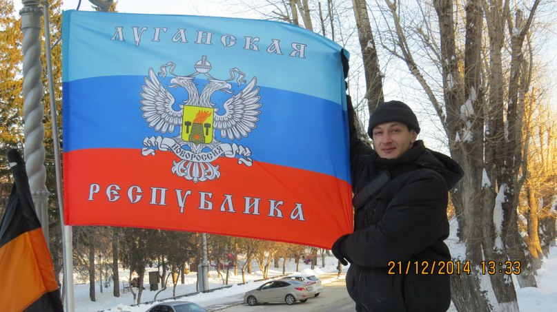 Носков и флаг