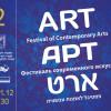 artart-1511-A