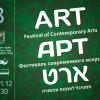 artart3-A