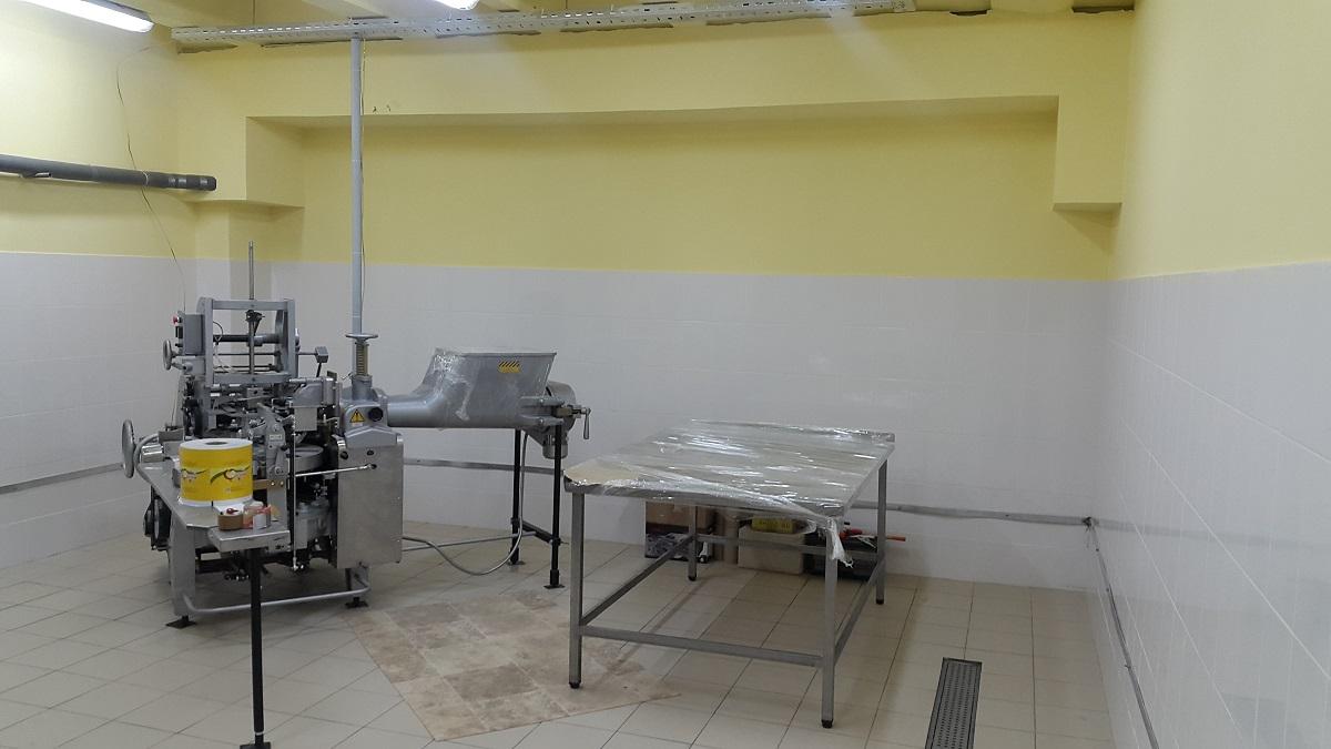 Аренда производственных помещений в Москве 500 кв.м.