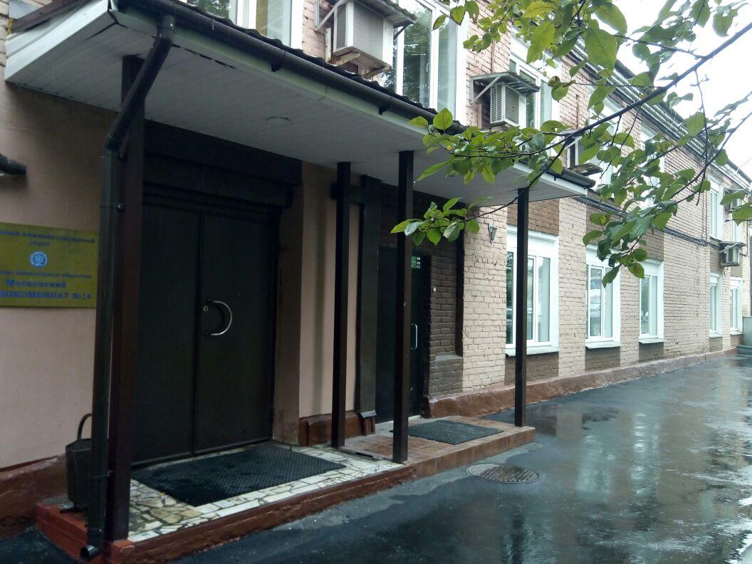 Аренда помещения свободного назначения общей площадью 95 м2, с отдельным входом, на первом этаже.