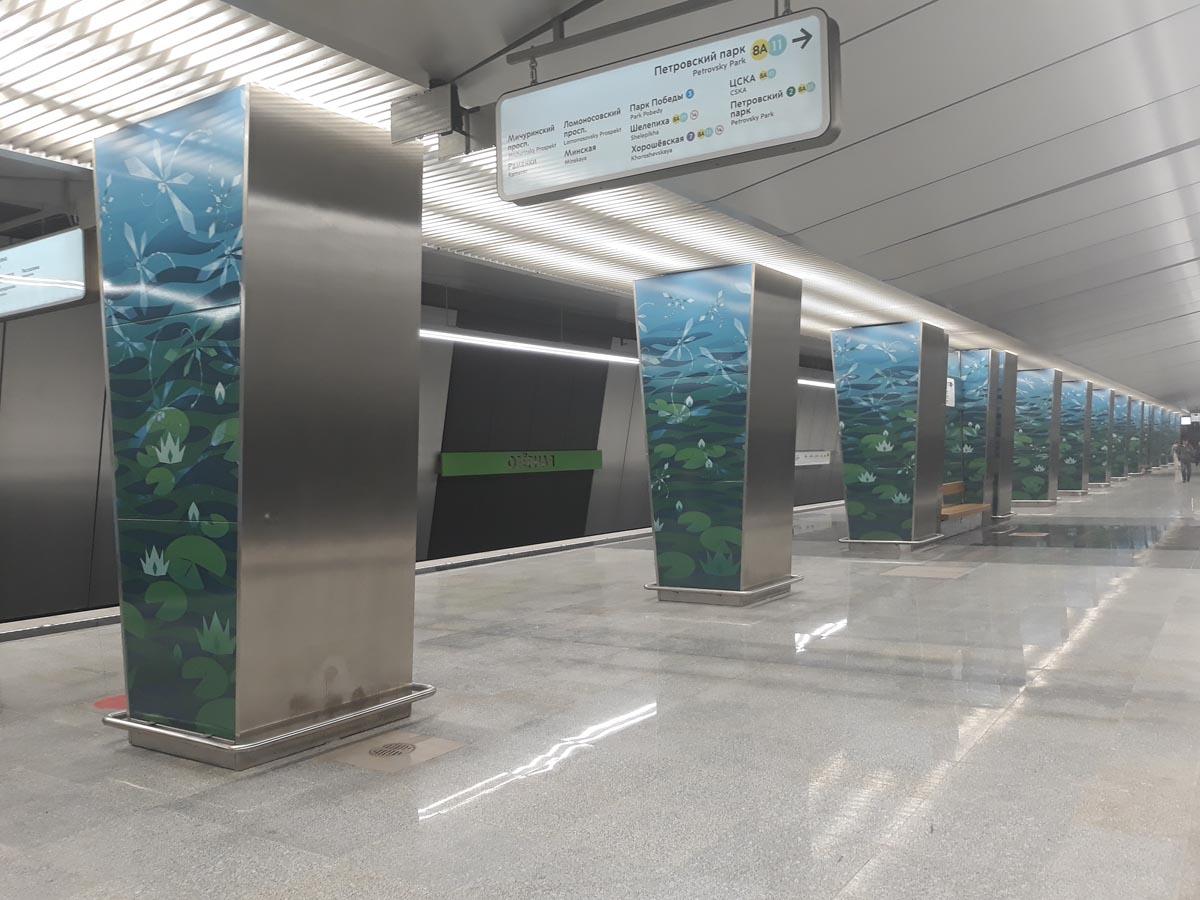 Фотографии станция метро «Озерная»