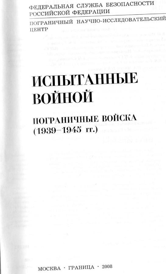 img621