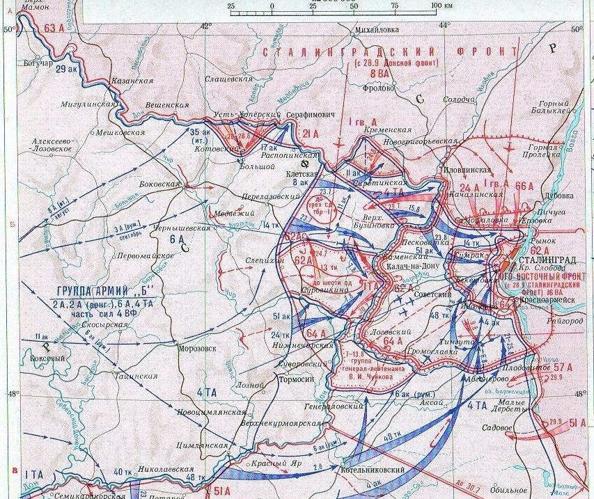 Карта-1 - 1 фрагмент