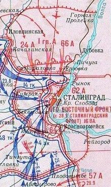 Карта-1 фрагмент