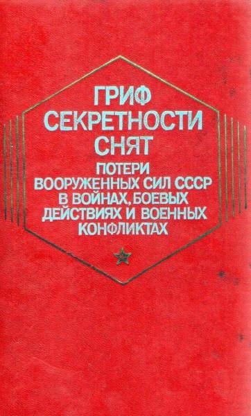 Кривошеев