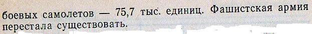 Кривошеев Самолеты-4-2