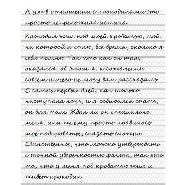 СТРАНИЦАфитиль.jpg