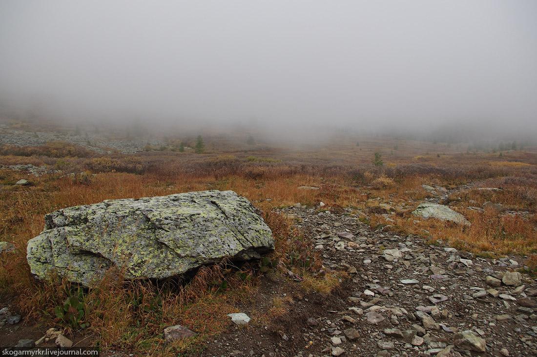 тропа на перевал Багаташ в тумане, Каракольские озёра, Горный Алтай фото