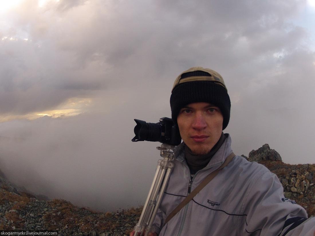 Александр Демьянов - могучий пешеход туманофил