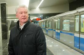 собянин и метро