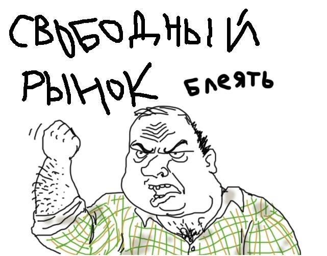 """""""Скопинский маньяк"""" и СМИ: тот случай, когда """"рынок порешал"""" не лучшим образом"""