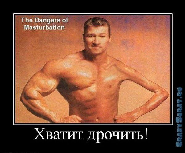 инструкция по онанизму - фото 5