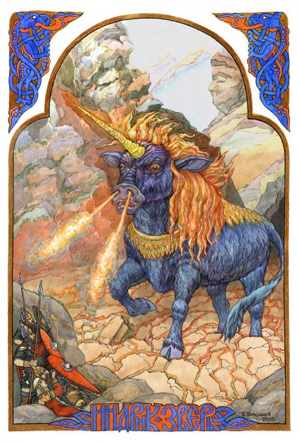 фоне популярности славянская мифология герои прически