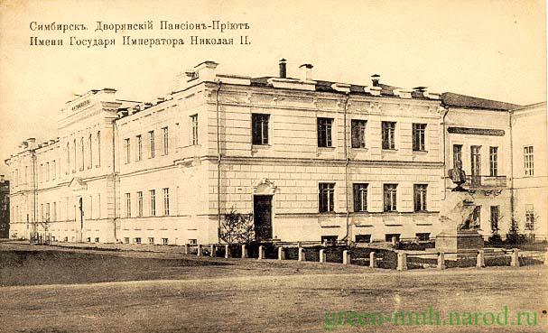 ulyanovsk_339_simbirsk