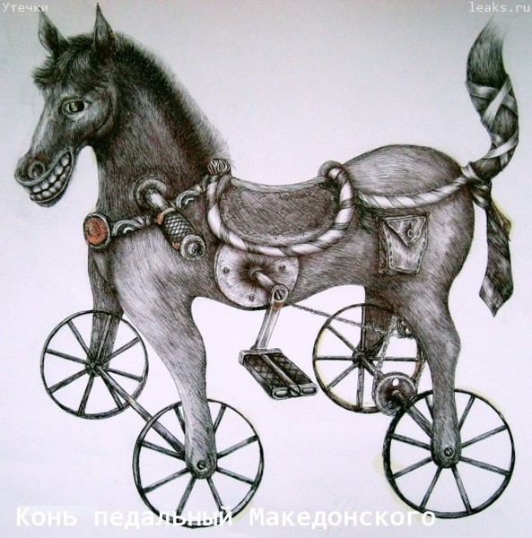 kon-pedalny