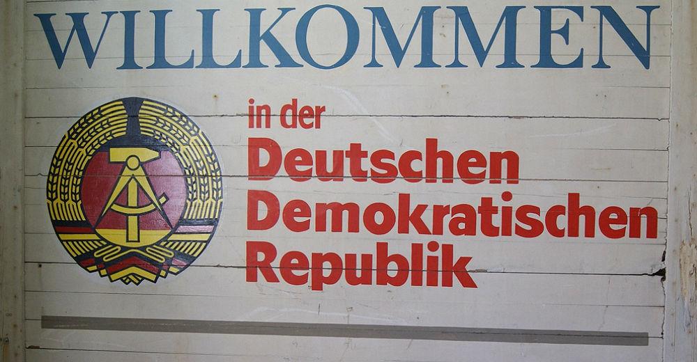 DDRmuseum