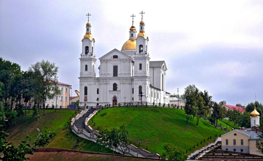 Витебску - 1041 год