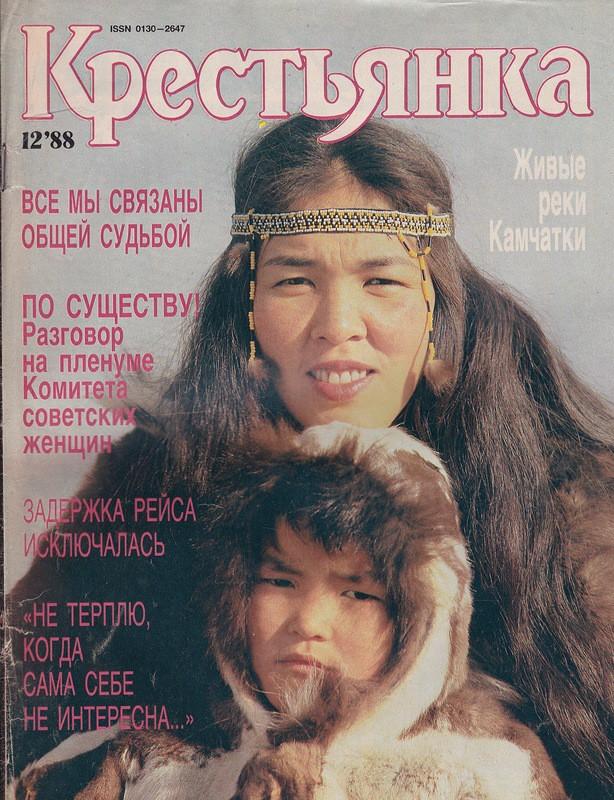 журнал здоровье 1987 год читать онлайн