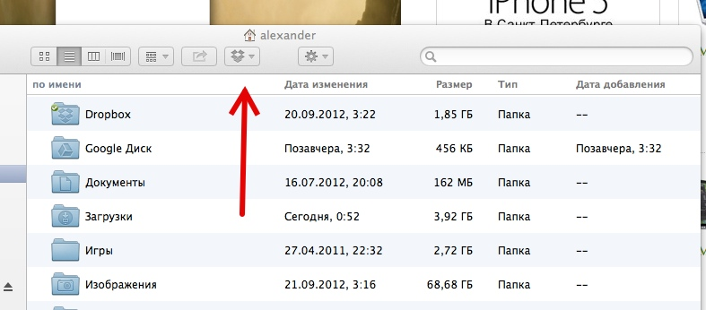 alexander 2012-09-25 03-38-57