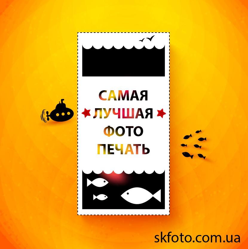 Фотопечать-1
