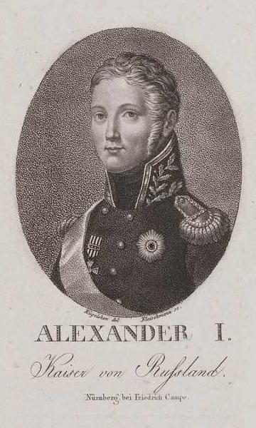 Александр 1.jpg