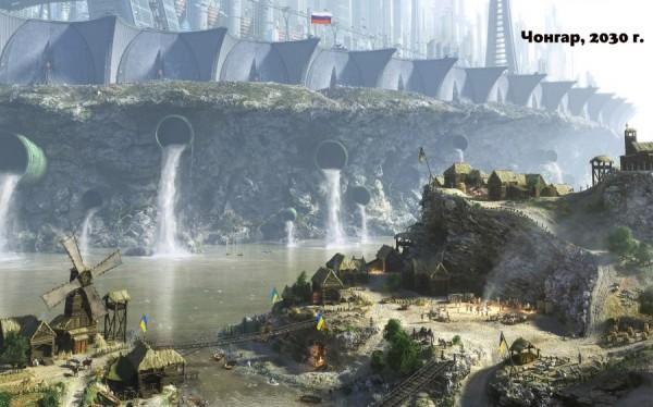 Крым 2030