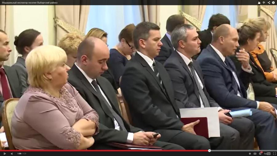 Попов, Гарнец, Миненко и Кубракова