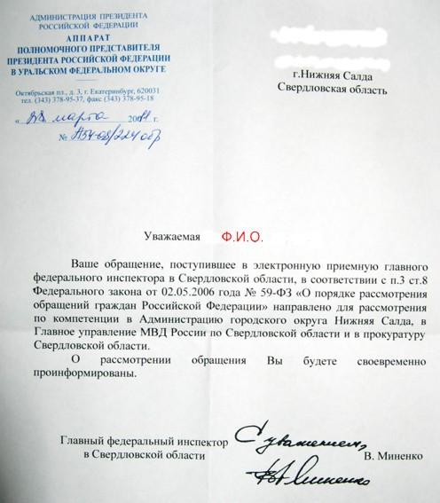 Миненко -17