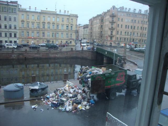Мусор Миненко